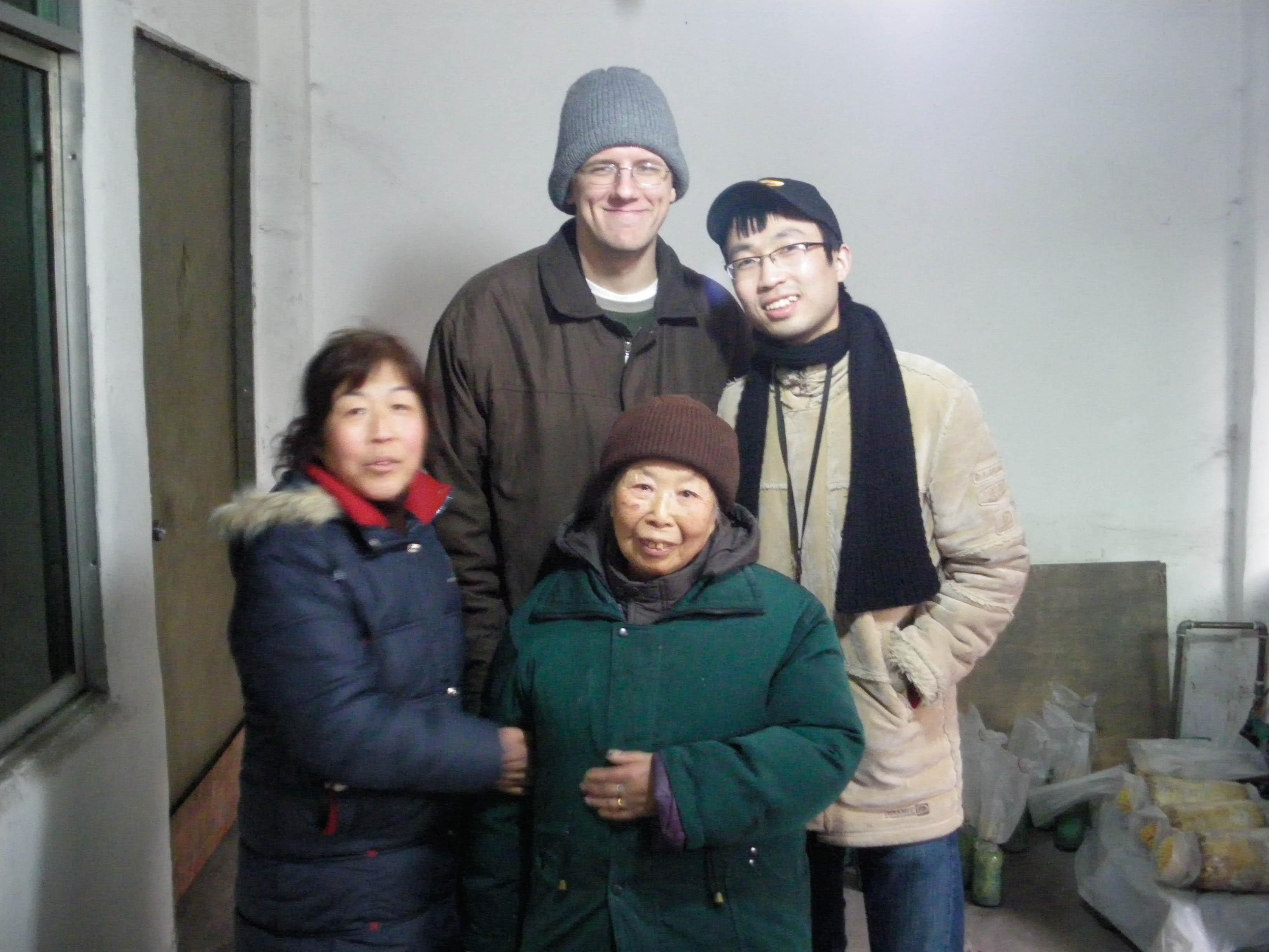 2009-01-03 Photo in Pixian